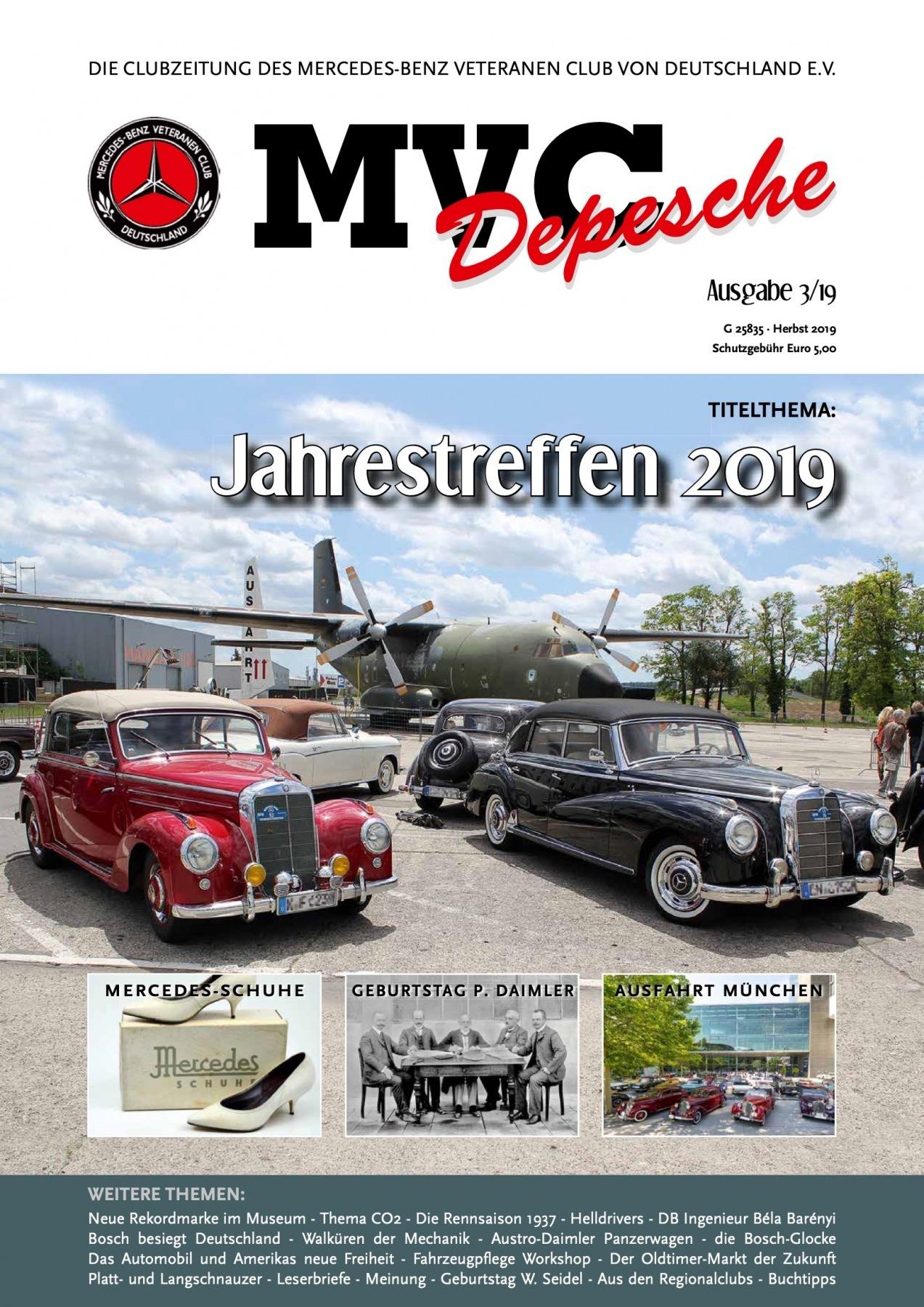 MVC-Depsche-2019-3-97